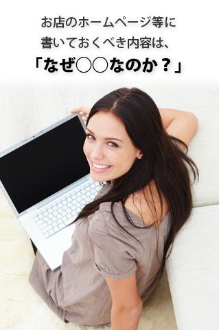 美容室ホームページ売上アップ、集客にも効果抜群