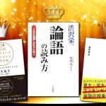 ブック・オブ・ザ・イヤー2012