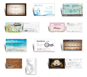 美容室のためのメンバーズカード/名刺 デザイン実績 見本 具体的な例