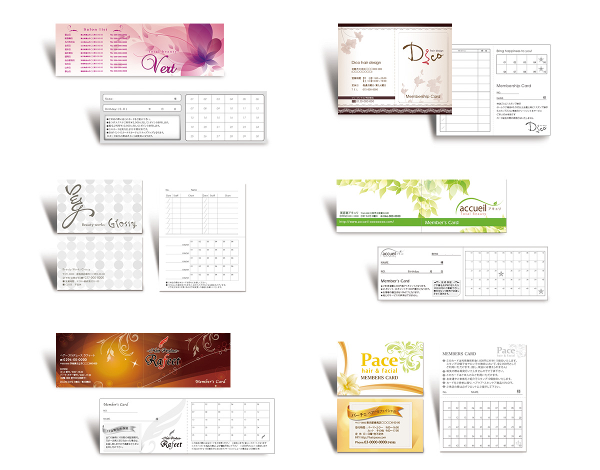 カレンダー カレンダー 2014 卓上 : 二つ折りポイントカード ...