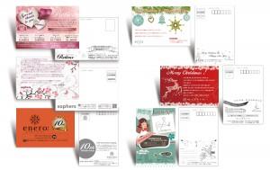 美容室のためのポストカード/DM デザイン実績 見本 具体的な例