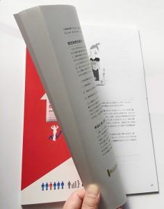 「小さな美容室の「経営立て直し」ガイドブック 経営戦略/ブランディング編」