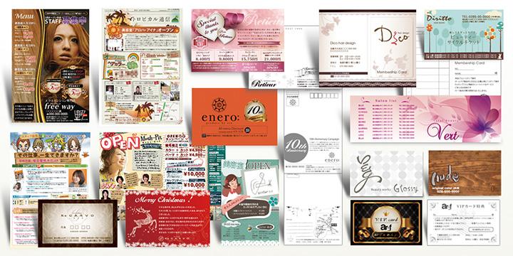美容室名刺、ポイントカード、メンバーズカード、スタンプカード、紹介カード、ショップカード、チケット、回数券、割引券、ポストカード、DM、ハガキ、チラシ、フライヤー