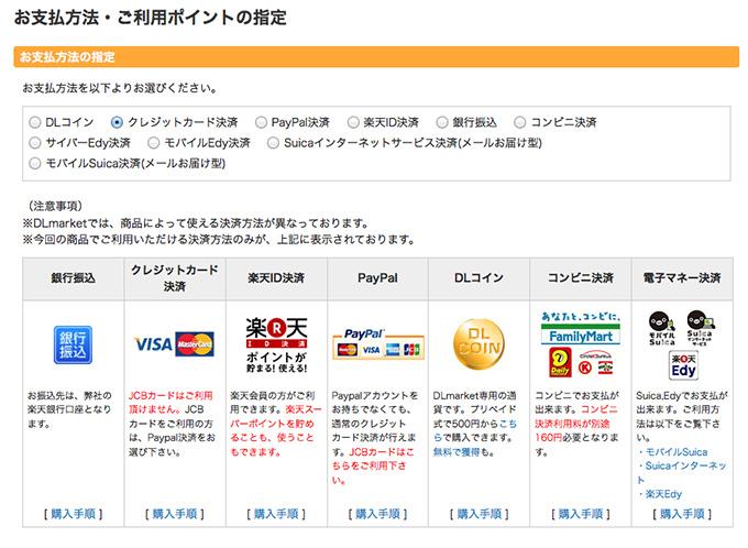 美容室経営 本 「小さな美容室の〜」電子書籍の買い方 DLマーケット05
