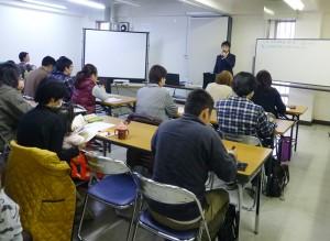 平成27年度日光市地域リーダー育成事業「日光活学舎」にて講師を務めました