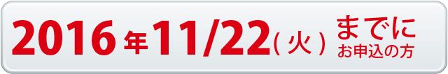 最大50%オフ H29年名入れ卓上カレンダーお得な割引購入