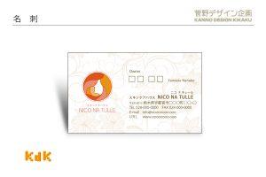 美容室カード高級感のあるデザイン_名刺